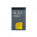 Nokia BL-5CT battery for 5220 1050 mAh Li-Ion (1)